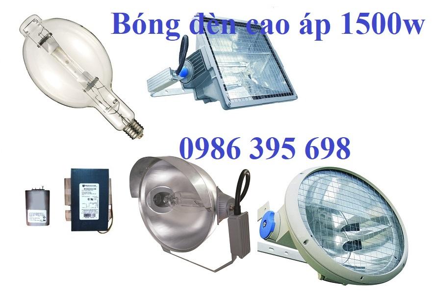 Cung cấp thiết bị bộ đèn cao áp spotlight 1500w